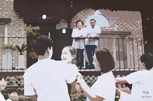 출장가족사진