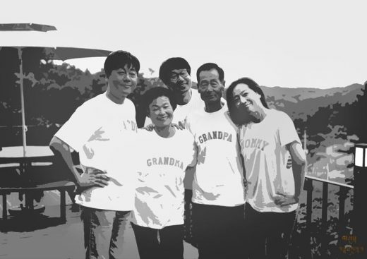 가족사진 출장