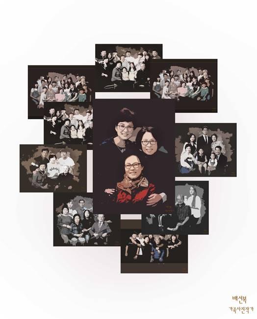 가족사진 칠순 팔순 졸업기념