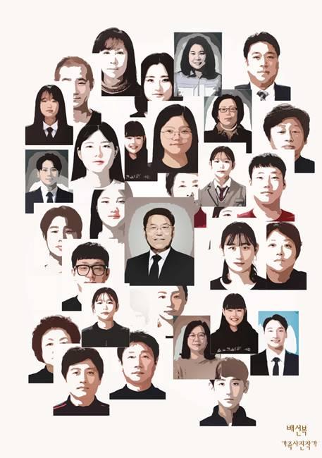 단순화 후처리 이미지 - 영정사진 장수사진 증명 여권 취업 사진