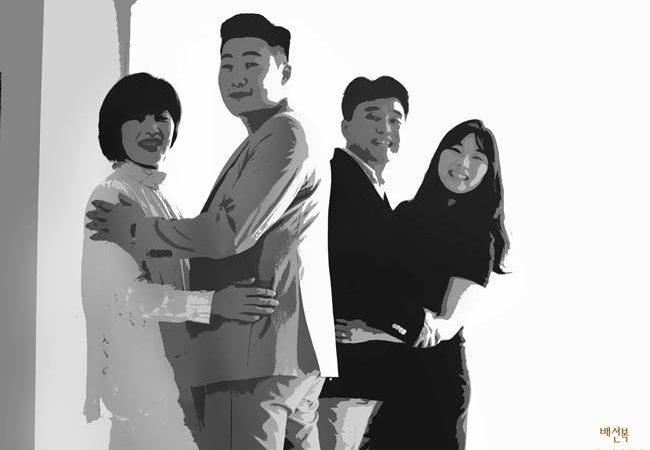 단순화 후처리 이미지 - 강남 노보텔 앙뜨레 환갑 가족 사진